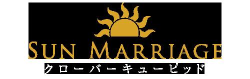 Clover Cupid SUN MARRIAGE(クローバーキューピッド サンマリッジ)